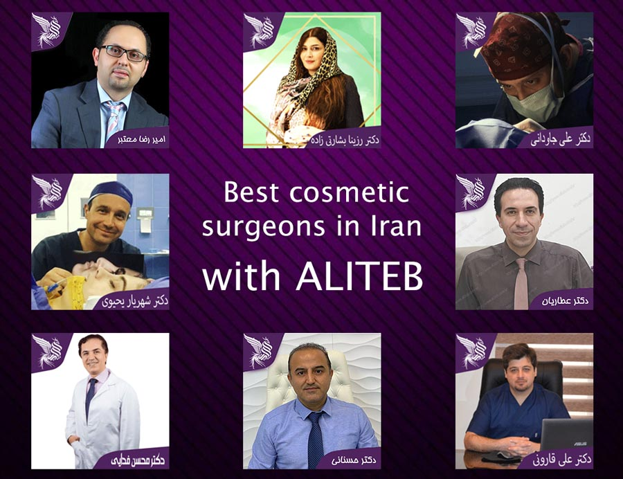 best cosmetic surgeons in Iran